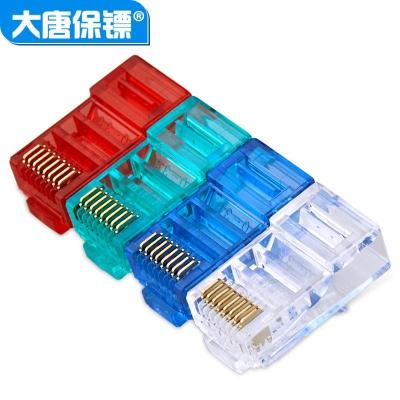 大唐保镖六类水晶头DT2802-6