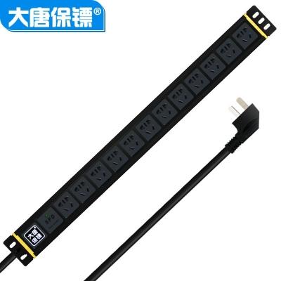 大唐保镖机柜专用插座HP7606