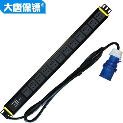 大唐保镖机柜专用插座HP7805