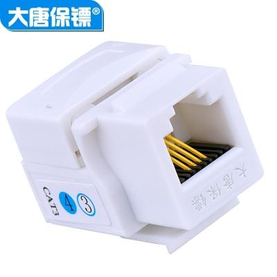 大唐保镖电话模块DT2803-3