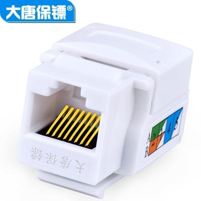 大唐保镖 超五类模块DT2803-5