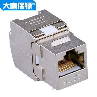 大唐保镖 六类屏蔽模块 rj45 模块 网络模块DT2803-6P