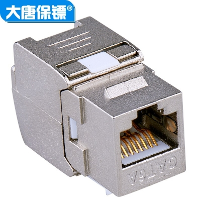 大唐保镖超六类模块 屏蔽rj45模块 网络千兆模块DT2803-7