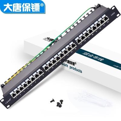 大唐保镖屏蔽配线架DT2804-624P
