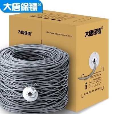 大唐保镖超五类网线DT2900-5