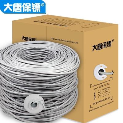 大唐保镖六类千兆非屏蔽网线DT2906E