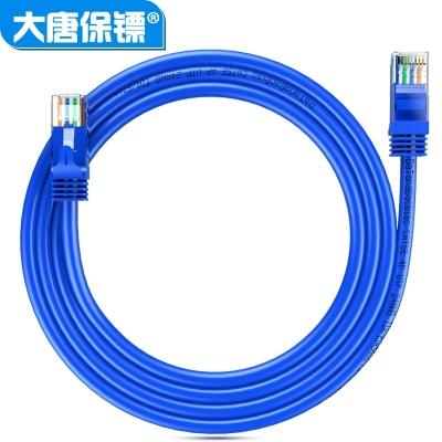 大唐保镖超五类非屏蔽跳线1米 50米DT2808
