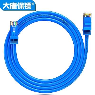 大唐保镖六类千兆 网络跳线 1米1.5米2米3米5米 6类网线 成品线