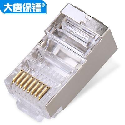 大唐保镖六类屏蔽水晶头DT2802-6P