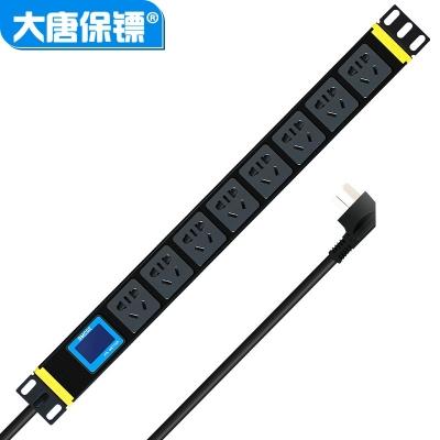 大唐保镖HP7605-LED电流电压液晶表机柜专用pdu电源