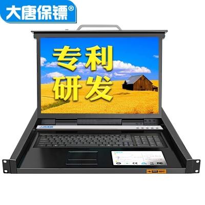 大唐保镖HL-8601KVM切换器
