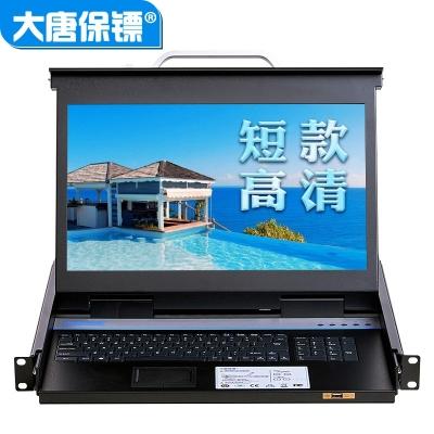 大唐保镖HL-8516高速公路ETC机柜KVM切换器