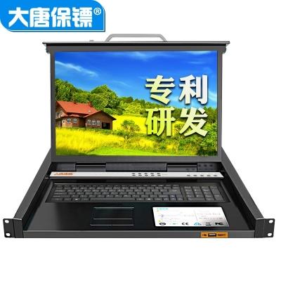 大唐保镖HL-1866 kvm切换器 16口 18.5英寸