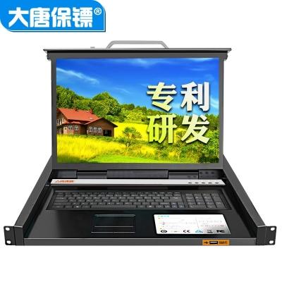 大唐保镖HL-1851 kvm切换器