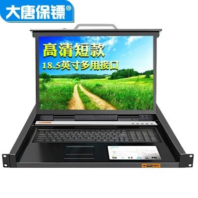 大唐保镖HL-1851HD 高清多用接口kvm切换器
