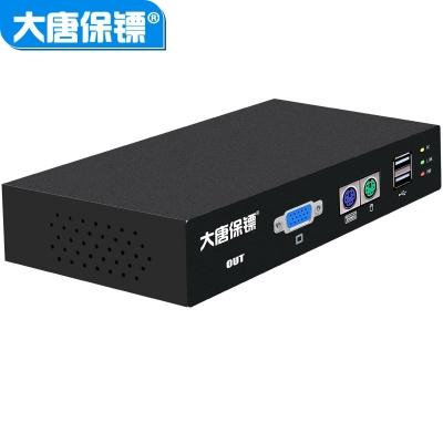 大唐保镖KVM延长器HL-A2O高清视频系列输出设备