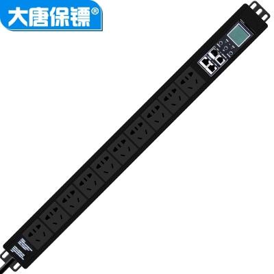 大唐保镖HP7866智能远程PDU机柜电源插座