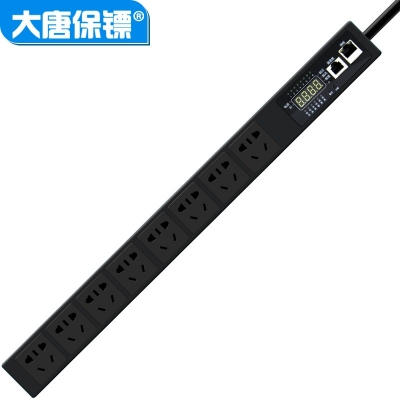 大唐保镖HP7828智能远程PDU 机柜电源插座