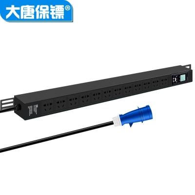 大唐保镖HP7868电流电表智能PDU电源插座