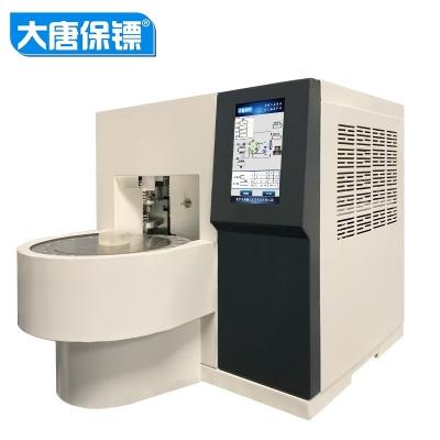大唐保镖 全自动20位气体二次热解析仪器 热解吸 室内空气TVOC&苯系物检测 DT1202