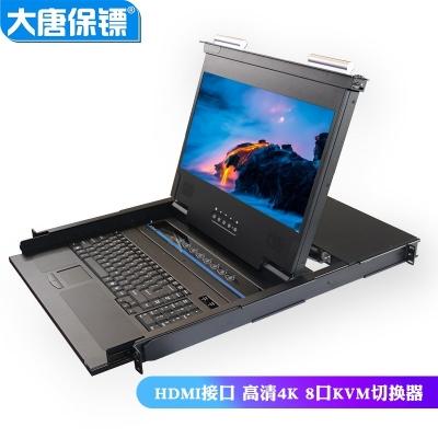 大唐保镖HL-9808高清4K屏HDMI口高KVM切换器机架式